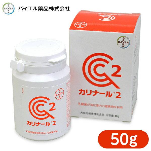 バイエルカリナール240gドッグフード/キャットフード/サプリメント(サプリ・Supplement)