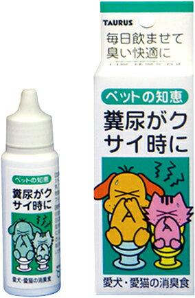 トーラスペットの知恵消臭食30mlドッグフード/サプリメント(顆粒・粉末タイプ)犬用サプリメント犬用