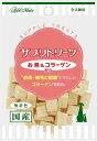 アドメイト サプリトリーツ お魚&コラーゲン 30g 【ドッ...
