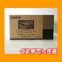 Claion(クライオン)ナビゲーション≪ワイド7型VGA AVナビゲーション≫【NX505】新品