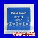 パナソニック SB 国産車用バッテリー N-55B24L/SB 新品