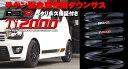 【即納】RS-R Ti2000ダウンサス ●アルトワークス HA36S/FF 27/12〜 ベースグレード 5MT車【S022TD】RSR