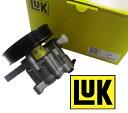 【送料無料】ベンツ W219 W211 LUK製 ステアリングポンプ ハイドロリックポンプ新品 (0054661401)