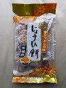 【奄美自然食本舗】 奄美じょうひ餅 120g【05P03Dec16】