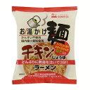 お湯かけ麺 チキン醤油ラーメン 75g×6個セット【創健社】 【05P03Dec16】