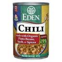 【アリサン】 P37 チリビーンズ缶(グレートノーザン ビーンズ&大麦)411g【05P03Dec16】