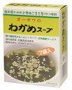 オーサワのわかめスープ 6.5g×7包【マクロビオティック・オーサワジャパン】【05P03Dec16】