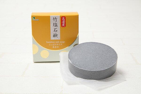【ジュゲン】 高濃度 竹塩石鹸[さっぱりタイプ]【05P03Dec16】