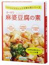 麻婆豆腐の素 180g【マクロビオティック・オーサワジャパン】【05P03Dec16】