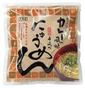 あっさりカレー風味 手延べにゅうめん 65g(麺55g)【株式会社井筒屋】【05P03Dec16】