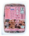 【オーサワジャパン】コジマ・有機玄米小豆ごはん 160g【05P05Nov16】