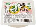 焙煎ごま豆腐 100g×10個セット(リニュアル)【健康フーズ】【05P03Dec16】
