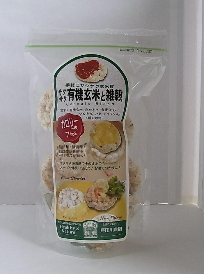 【尾田川農園】サクサク有機玄米と雑穀 40g×2個セット【05P29Jul16】