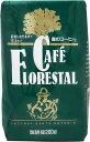 【カフェ・パウリスタ】 森のコーヒー 豆 200g