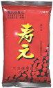 黒大豆寿元・徳用600g(初回購入限定20%OFF)【ジュゲン正規代理店】【05P03Dec16】