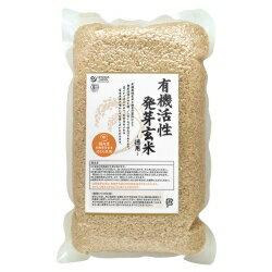 徳用 有機活性発芽玄米 2kg【マクロビオティッ...の商品画像