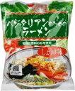 ベジタリアンのためのラーメン しょうゆ味 100g ×20個セット【桜井食品】【05P03Dec16】