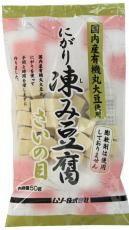 国産有機大豆にがり凍み豆腐・さいの目 50g・リニュアル【マクロビオティック・ムソー】【05P03Dec16】