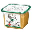 麹の花 無添加オーガニック味噌(減塩)【ひかり味噌株式会社】