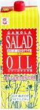 【ムソー】 純正なたねサラダ油 1250g【05P03Dec16】