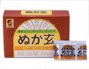 【健康フーズ】 ぬか玄 粉末 (2.5gx80袋)×3個セット【05P03Dec16】