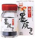 梅ぼし墨(くろ)焼き30g【マクロビオティック・ムソー】【05P03Dec16】