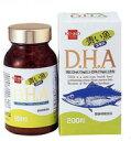 【健康フーズ】 青い魚エキス DHA 200粒 (DHA含有加工食品)【05P03Dec16】