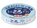 ミニとろイワシ缶・味付100g【千葉産直】【05P03Dec16】