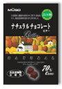ナチュラルチョコレート・ビター60g(冬季限定品)【マクロビオティック・ムソー】【05P03Dec16】