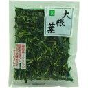 乾燥野菜 大根葉 40g×10個セット・パッケージ変更【吉良食品】【05P03Dec16】