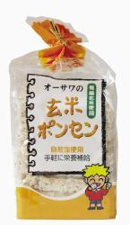 オーサワの玄米ポンセン 8枚【マクロビオティック・オーサワジャパン】【05P03Dec16】