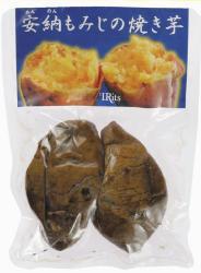 【オーサワジャパン】安納(あんのん)もみじの焼き芋 2本(150〜180g)〔冬季限定品〕【05P03Dec16】