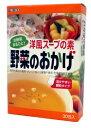 野菜のおかげ(国内産野菜使用)徳用(5g×30袋)【マクロビオティック・ムソー】【05P03Dec16】