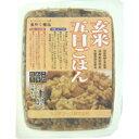 玄米五目ごはん 160g(有機玄米使用)【コジマフーズ】【05P03Dec16】