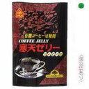 【サンコー】 寒天ゼリー コーヒー味135g【05P03Dec16】