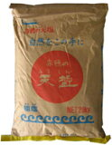 【オーサワジャパン】 赤穂の天塩(業務用) 20kg《送料無料》【05P03Dec16】