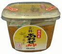 長野県産 れんげ米 7分搗き米・5kg