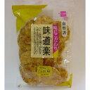 【健康フーズ】 味道楽 白胡麻せんべい 110g【05P03Dec16】
