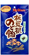 梅丹本舗 板藍根のど飴 60g【05P03Dec16】の商品画像