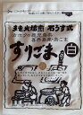 【鹿北製油】 カホクの国産 喜界島・すりごま(白)35g【05P03Dec16】