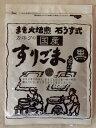 【鹿北製油】 カホクの国産すりごま(黒)35g【05P03Dec16】