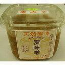【小野崎糀店】 天然醸造麦味噌 750g【05P03Dec16】