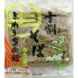 【サンサス】 きねうち麺 十割そば 150g×4個セット【05P03Dec16】