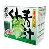 【ミナト製薬】 減肥くわ青汁 120g(2g×60袋)