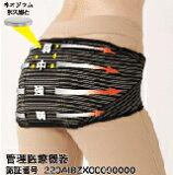 【送料無料】銅繊維ネオジウム ヘルスパワー銅・ネオバランサーバンド/L【05P03Dec16】