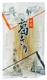 廣八堂 本葛・葛きり100g【マクロビオティック食品】【05P22Nov12】
