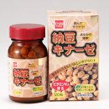 【】健康食品纳豆Kinase 120粒【长寿法食品】[【】健康フーズ 納豆キナーゼ 120粒【マクロビオティック食品】]