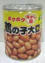 ポクポクふかし豆(鶴の子大豆)(北海道産)140g【杉野フーズ】【05P03Dec16】