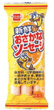 新鮮おさかなソーセージ 135g×10個セット【健康フーズ】【05P03Dec16】