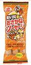 【健康フーズ】 おさかなソーセージ(カレー味) 135g【05P03Dec16】